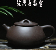 Genuine yixing teapot ore purple clay pot, XiShi teapot 220ml, puer tea set, high-quality promotion