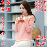 7037 sweater female 2014 autumn women's basic loose pullover sweater female sweater