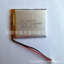 Shenzhen lithium battery supply 503 759 GPS navigator special lithium battery 3.7V 1200mAh Lithium Battery