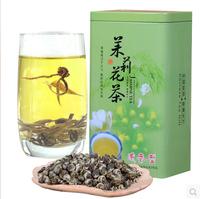 Jasmine Pearl Tea, Fragrance Green Tea, 250g/8.8oz,China dragon gunpower jasmine tea