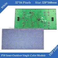 50pcs/lot Semi-Outdoor P10 White color LED display sign module 320*160mm 32*16 pixels