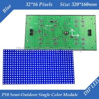 50pcs/lot Semi-Outdoor P10 Blue color LED display module 320*160mm 32*16 pixels