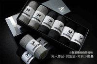 6pcs/lot High quality Business Casual male socks casual Cotton unisex ankle nano-silver antibacterial socks men socks