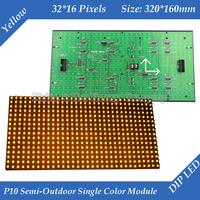 50pcs/lot Semi-Outdoor P10 Yellow color LED display module 320*160mm 32*16 pixels
