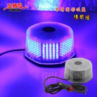 240leds Car car lamp flash lamp ceiling roof patrol lights strobe light warning light jewller short RED/BLUE