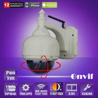2.0MP 1080P Onvif H.264 HD WiFi Surveillance Camera Support P2P View 22 IR Pan Tilt Dome P2P IP Network Security Camera Wireless