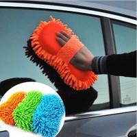 Extra large chenille anthozoan car wash sponge car car wash supplies sponge coral