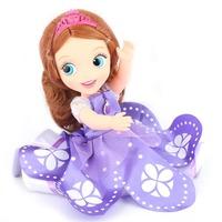 30cm Sofia Princess Doll Toy Sofia Princess Sophia Doll Girls 12 Inch Vinyl Princess Sophie Dumb Toys Action Toy Figures