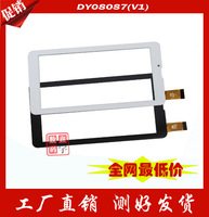 """Free shipping Original new 7"""" inch DY08087(V1)  Capacitive Touch screen Panel digitizer Glass for Tablet MID"""