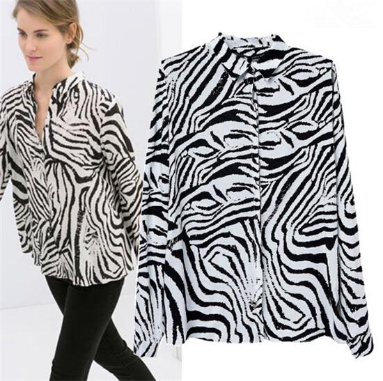 Купить Блузку С Принтом Зебра