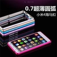 Xiaomi M3 M4 hippocampus buckle Aluminum Bumper frame Metal Case Cover For Xiaomi 4 MI4 Xiaomi 3 MI3 Ultral Slim 0.7MM