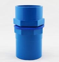 aquarium tube connector, blue color, 25mm diameter, for tube DIY