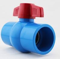 aquarium tube ball valve connector, blue color, inner diameter 40mm 50mm, for tube DIY
