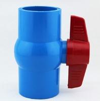 aquarium tube ball valve connector, blue color, inner diameter 20mm, for tube DIY