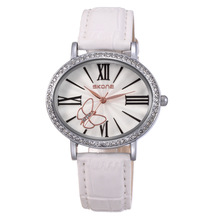 SKONE brand Butterfly Decorated Ladies Watches Personality Female Excellent Jewelry Gift For Christmas Party Birthday Gifts