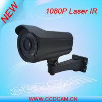 Low LUX 2.0MP Real Time WDR Laser IR Waterproof IP camera