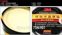 20pcs/lot New 3M 39526 Perfect-It Show Car Paste Wax Ultra High Gloss 10.5 oz.  free shipping