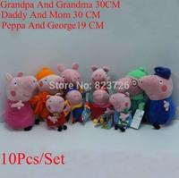 10pcs/set Peppa pig Family Stuffed Plush Doll Toys teddy Bear Geroge Pig Daddy Mommy Pepa Grandpa And Grandma Baby Toy Kids Gift