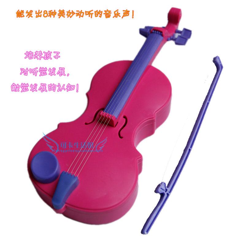 Musical Violin Dog Toy Children 39 s Music Toy Violin