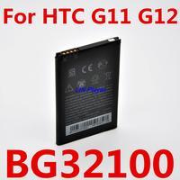 For HTC G11 Incredible S/G12 DESIRE S/G15 Salsa/S710e/S510e Mobile Phone BG32100 Battery 3.7V 1450mAh Factory Free Shipping