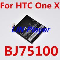 2000mAh BJ75100 for HTC One X battery BJ83100 One X S720e G23 One S G25 Z520d