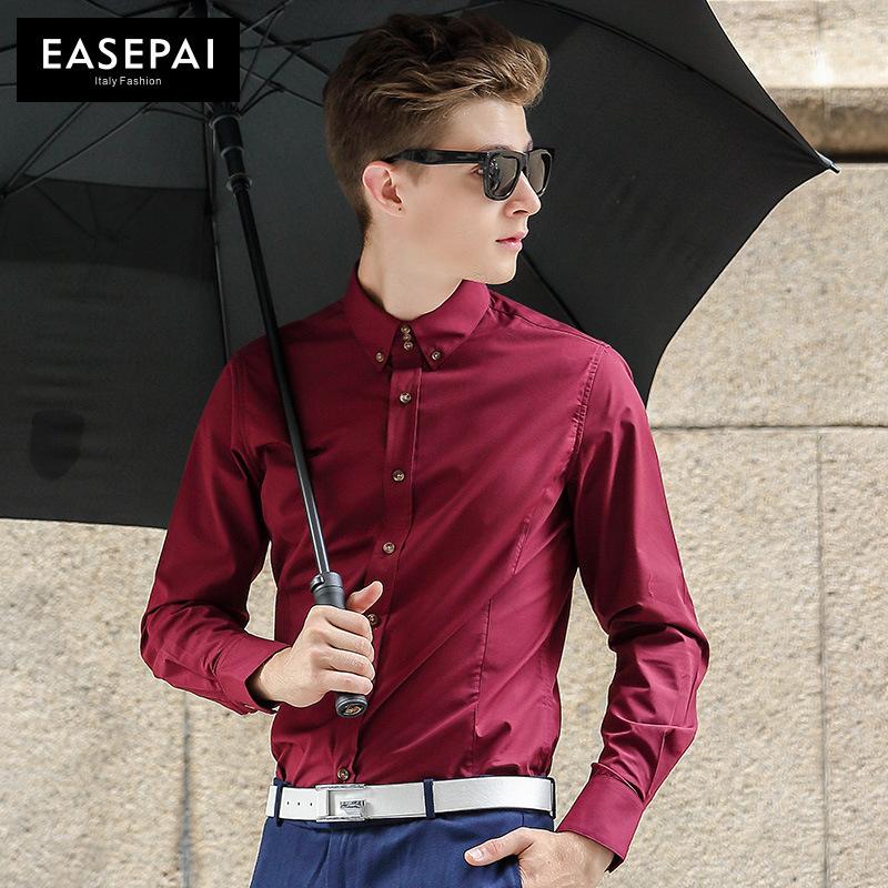 Мужская повседневная рубашка XS m/2xl Slim Fit MenShirt XSMBS0012 цена и фото