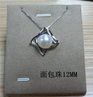 P045P Wholesale, free shipping 925 silver jewelry Pearl necklace, fashion jewelry necklace,NEW Arrival!!