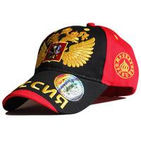 New 2015 Fashion Olympics Russia sochi bosco baseball cap man and woman snapback hat sunbonnet casual sports cap Free shipping