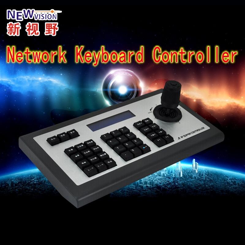 cctv ip keyboard controller network ip keyboard for ip speed dome dome ip ptz keyboard(China (Mainland))
