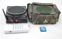 Dapeng r450 full electric wireless remote control megaphone electric coal