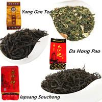 4=5  buy 4 to get 1 for free total 12 bags  each kind 4 bags da hong pao lapsang souchong  Yang gan Tea