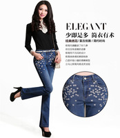 Free Shipping High Quality Women's High Waist Boot Cut Jeans Female Plus Size Embroidery  Flares Pants Large size trousers 27-40