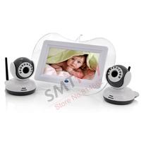 2.4G wireless baby monitor 7inch monitor with 2pcs 2.4G wireless camera