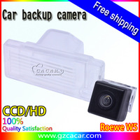 special car backup camera for W5 Roewe W5 ccd chip color parking line good quality camera