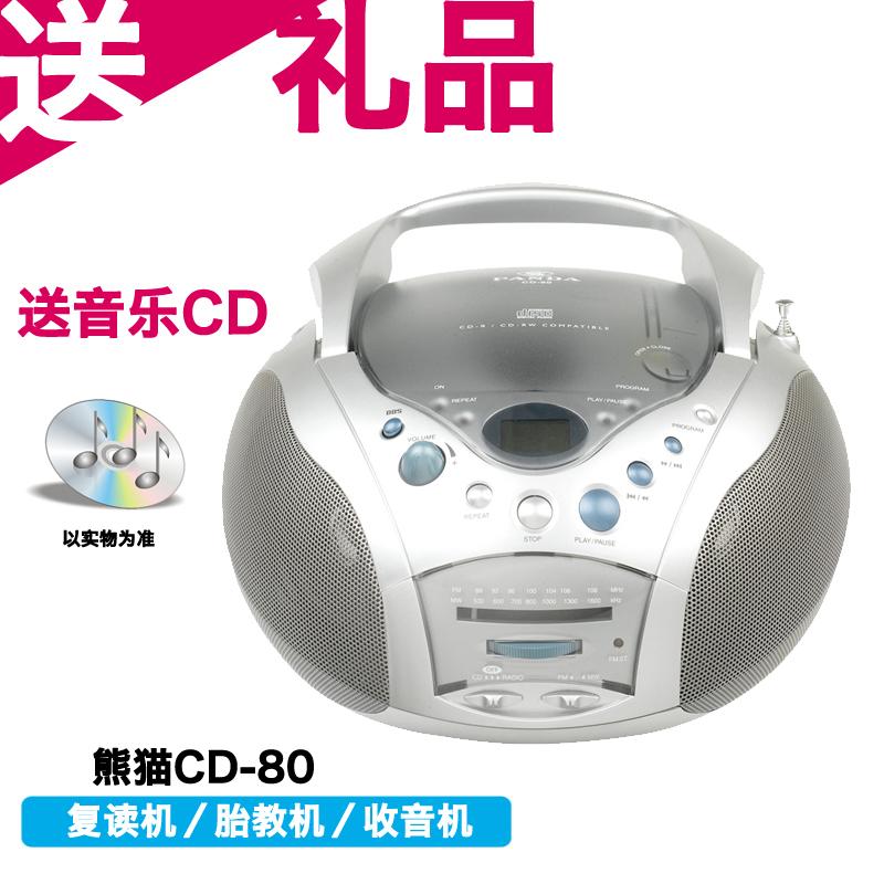 Free shipping Cd machine panda cd-80 prenatal machine bread radio portable mini cd player portable(China (Mainland))