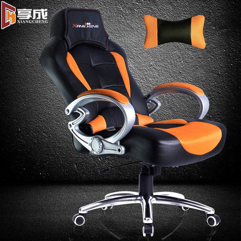 Enjoy a home ergonomic computer chair swivel reclining(China (Mainland))