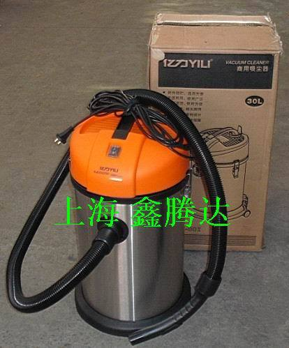 free shipping Yili industrial vacuum cleaner car wash vacuum cleaner 30l(China (Mainland))