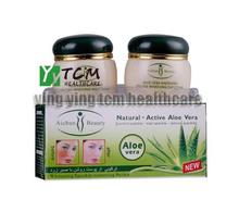 wholesale aichun aloe whitening cream removal freckle day cream+night cream 10 sets/lot(China (Mainland))