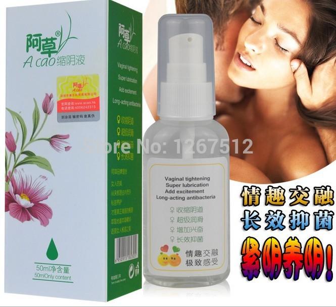 Гигиенический товар для женщин China vaginal tightening products гигиенический товар для женщин winalite lovemoon 19