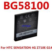 1520mAh BG58100 Battery Use for HTC  Sensation/ Sensation 4G/ G14 Pyramid z710e