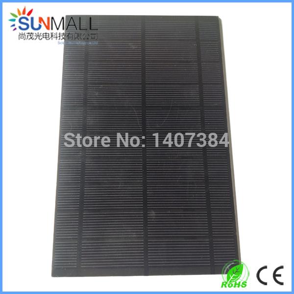 20pcs 5V 5W 147.5*223.5mm Frosted PET Laminated Solar Panel(China (Mainland))