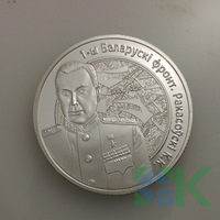 """Free shipping 10 rubles coin Republic of Belarus copy coins """"Operation Bagration"""" Rokossovsky silver plated coins 2pcs/lot"""