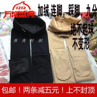 Autumn and winter female thickening plus size plus velvet one piece black stockings basic step mm incarcerators pantyhose