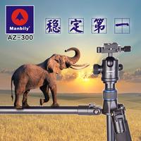 "MANBILY AZ-300 Camera&DV tripod,Professional portable travel camera tripod,62.2"""
