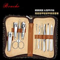 High-grade Jin Longwen, 10 nail clippers suit, beauty sets, nail clippers nail scissors sets
