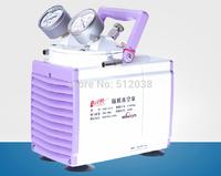 0.5A  Diaphragm Lab Vacuum Pump Oil Free 30 L/min