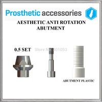 ANTI ROTATION AESTHETIC ABUTMENT SIZE 0.5 BIO-EFFECT, ANTI ROTATION HIGH-END QUALITY ABUTMENT,TITANIUM MATERIAL dental scaler