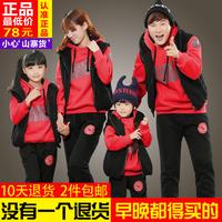 Family fashion winter 2014 sweatshirt three piece set mother and son autumn tendrils