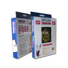 mini digital quran coran koran read pen quran pen reader 8GB pocket pen hajj duaa function best islamic gifts free shipping(China (Mainland))