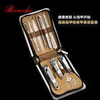 Ten pieces of nail nail clippers, nail file nail clippers beauty sets, grid zipper bag, the bag mail